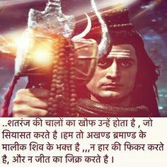 Shiva Linga, Mahakal Shiva, Shiva Statue, Hanuman, Durga, Shiv Tandav, Devon Ke Dev Mahadev, Lord Shiva Hd Wallpaper, Shiva Tattoo