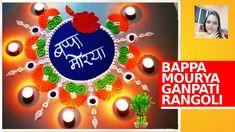 Sankskar Bharti Rangoli design for Ganesh Chaturthi , beautiful colourfu... Mumbai News, Rangoli Designs, Ganesh, Arts And Crafts, Christmas Ornaments, Holiday Decor, Beautiful, Christmas Jewelry, Art And Craft