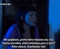 greek quotes shared by ntenizinent on We Heart It Greek Quotes, True Stories, Find Image, We Heart It, Texts, Verses, Lyrics, Jokes, Let It Be