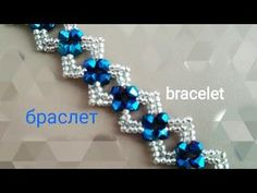 tom+alice Beaded Bracelets for Women Stackable Handcut Natural Stones 5 pcs Ermish Stretch Set Bangle – Fine Jewelry & Collectibles Beaded Braclets, Beaded Bracelets Tutorial, Beaded Bracelet Patterns, Handmade Bracelets, Beaded Earrings, Earrings Handmade, Tatting Jewelry, Seed Bead Jewelry, Bead Jewellery