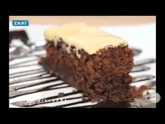 YouTube Greece Food, Death By Chocolate, Greek Recipes, Deserts, Treats, Cake, Kitchens, Recipes, Sweet Like Candy