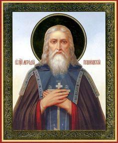 Religious Icons, Religious Art, William Adolphe Bouguereau, Orthodox Icons, Catholic, Art Pieces, Faith, Artwork, Places