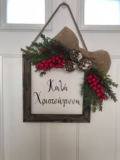 Trendsetting Christmas Front Door Decorations to Deck Up Your Entryway and Porch Front Door Christmas Decorations, Spring Front Door Wreaths, Christmas Front Doors, Christmas Signs Wood, Front Door Decor, Christmas Wreaths, Xmas, Holiday Decor, Door Entryway