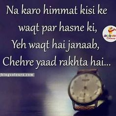 Shyari Quotes, Bible Quotes, Love Quotes, Motivational Quotes, Qoutes, Deep Words, True Words, Hindi Words, Indian Quotes