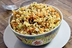 Chinese Cabbage Salad Chinese Cabbage Salad, Cabbage Rice, Asian Recipes, Healthy Recipes, Ethnic Recipes, Cabbage Salad Recipes, Vegetarian Cabbage, Rice Vinegar, Soup And Salad