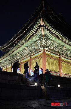 #Changdeokgung Palace in Seoul, Korea