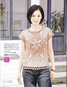 Crochetcetera e tal: Mais umas belezuras... Crochet Summer Tops, Easy Crochet, Simple Bags, Easy Bag, Pineapple Top, Japanese Patterns, Top Pattern, Tunic Tops, Elegant