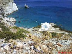 Church of Agia Anna ,Amorgos island,Cyclades, Greece.