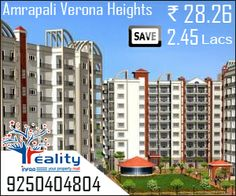 Special Offers on the Amrapali Verona Heights Flats (Greater Noida) For more information please Contact at :-  09250404804 {OR} visit us:- http://www.realityinfra.com/amrapali-verona-heights/
