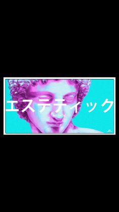 All things pastel, iridescent, kawaii, vaporwave, harajuko, fairy kei