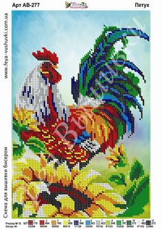 Cross Stitch Bird, Cross Stitch Animals, Cross Stitching, Cross Stitch Patterns, Bird Embroidery, Beaded Embroidery, Embroidery Designs, Gata Marie, Knitting Charts