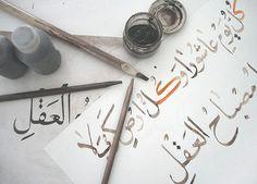 http://www.englishzenith.com English Zenith Language School genel İngilizce, LYS-5, YDS, TOEFL, IELTS ve Proficiency hazırlık kursları ile Arapça ve Rusça eğitimleri - Dil kursu Bakırköy