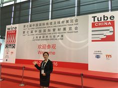 Welcome to 2016 Wire China