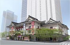 KABUKI WEB | Theatre Information | Kabukiza Theatre (Tokyo)