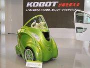 TOKYO MOTOR SHOW 2011 Tokyo Motor Show