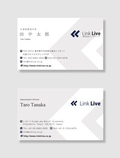 名刺デザイン Lawyer Business Card, Business Cards Layout, Business Names, Identity Card Design, Name Card Design, Branding Design, Business Card Design Inspiration, Business Design, Vip Card