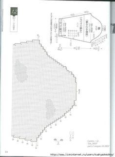 Жаккардовый пуловер Котята. Обсуждение на LiveInternet - Российский Сервис Онлайн-Дневников