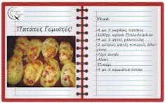 Πατάτες Γεμιστές! Baked Potato, Sausage, Food And Drink, Meat, Baking, Ethnic Recipes, Blog, Butter, Drinks