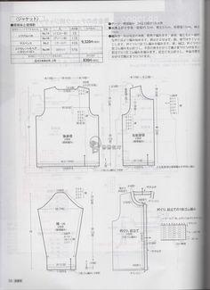 giftjap.info - Интернет-магазин | Japanese book and magazine handicrafts - Rich More 128, 2016