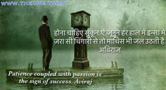 patience coupled with passion is the sign of success #ontogenenetwork  #avirajashokjain