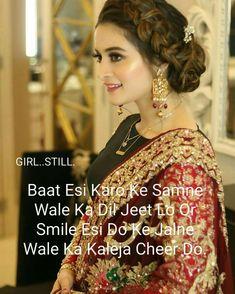 Cute Sister, Pre Wedding Party, Cheer, Sari, Quotes, Fashion, Saree, Quotations, Moda