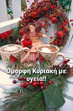 Cottage Christmas, Christmas Mood, Noel Christmas, Merry Little Christmas, Green Christmas, Christmas Morning, Country Christmas, All Things Christmas, Christmas Wreaths