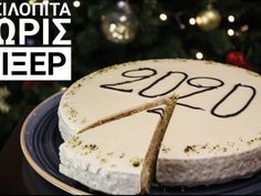 The first day of the year Greek people use to make this Cake called Vasilopita with a coin inside it! The person who will find the coin in his/her slice will. Pastry Design, New Year's Cake, Cookie Frosting, Christmas Breakfast, Sweet And Salty, Cake Pops, Nutella, Sweet Recipes, Cupcake Cakes