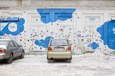 Seasons Project, Moscow. Who has a parking lot like this?!