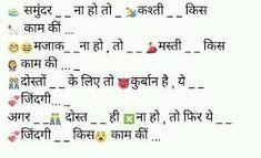 radha krishna dp images
