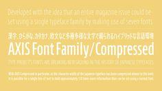 タイププロジェクトは、機能性と独自性を核にした魅力ある書体づくりに挑む21世紀の文字カンパニーです。