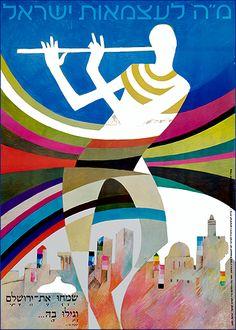"""כרזה ליום העצמאות תשנ""""ג (1993), מ""""ה לעצמאות ישראל, עיצוב: אסף ברג"""