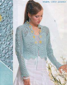 lovely blue jacket pattern