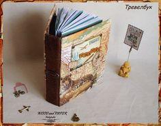 Купить Блокнот-альбом Travelbook - блокнот ручной работы, блокнот для путешествий, тревелбук, путешественнику, отпуск