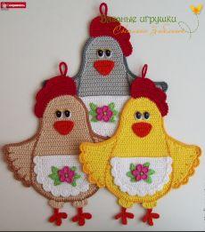 Easter Crochet, Crochet Crafts, Crochet Dolls, Crochet Projects, Potholder Patterns, Crochet Potholders, Applique Patterns, Filet Crochet, Crochet Motif
