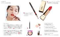 """modern vintage mix:秋を先取り。最旬メイクは""""ヴィンテージ気分""""で FEATURE -BEAUTY- .fatale fatale.honeyee.com"""