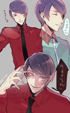 Shuu Tsukiyama, Kaneki, Cute Anime Boy, Anime Guys, Amon Koutarou, Tokyo Ghoul Furuta, Kanae Von Rosewald, Ken Tokyo Ghoul, Wildest Fantasy