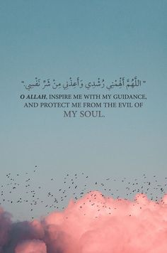 mind going away from me.forgive me yaallah Quran Quotes Love, Beautiful Quran Quotes, Quran Quotes Inspirational, Hadith Quotes, Allah Quotes, Muslim Quotes, Wisdom Quotes, Urdu Quotes, Islam Hadith