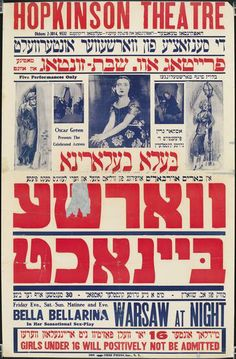 http://collections.mcny.org/Doc/MNY/Media/TR3/9/e/8/6/M3Y29154.jpg  Yiddish Theatre poster