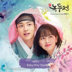 Kim So hyun and Jang Dong Yoon Ntc Dream, Kim Sohyun, Poem A Day, Korean Drama Movies, Album Songs, Just Dance, Jaehyun, Soundtrack, Good Movies