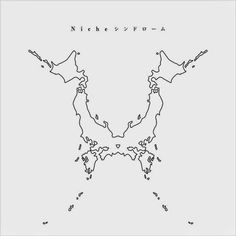 ONE OK ROCK – Niche Syndrome  ▼ Download: http://singlesanime.net/album/one-ok-rock-niche-syndrome.html