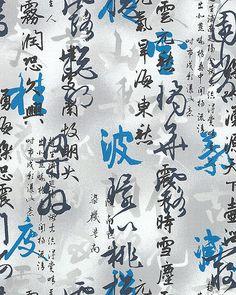 Nobu Fujiyama - Crane Dynasty - Kanji Whispers - Pale Gray