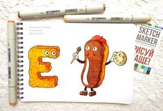 Француз эклер  #art #sfs #instaart #artist #illustration #leuchtturm1917 #copic #touchmarker #copicart #markers #sketchmarker #sketchmarkersclub #draw #eclair #alphabet #sweet #рисуюназаказ #topcreator #food #drawing #sketch #sketchbook #foodart #artwork #иллюстрация #маркеры #скетчбук #ilovesketchmarker  #loneliestartplanet