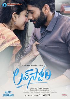 This romantic saga is titled 'Love Story' and the Love Story First Look Poster looks intense, romantic. Naga Chaitanya and Sai Pallavi look emotional in the released poster. Love Story First Look Poster Starring Naga Chaitanya and Sai Pallavi Upcoming Movies 2020, New Movies 2020, New Song Download, Download Free Movies Online, Movie Ringtones, Happy Sankranti, Love Story Movie, Dj Remix Songs, Dj Songs