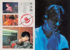 Technodelic1981