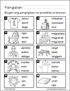 Pandiwa Worksheet â Grade 3 Science, Filipino Art, Bitcoin Generator, Science Worksheets, Classroom Rules, Sport Quotes, Holy Spirit, Pointers, Coloring Pages