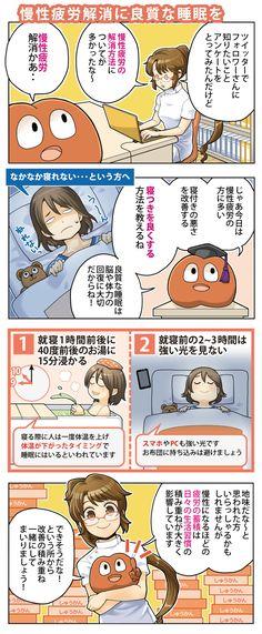 慢性疲労解消 方法 簡単にできる 改善