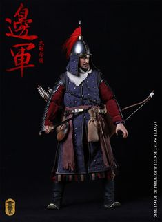JYC Toy - KLG003 & KLG004 - 1/6th Scale Collectible Figure - Ming Dynasty Border Soldier & Diorama Base - The Falcon's Hangar