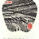 「王金旭藏书票」の画像検索結果