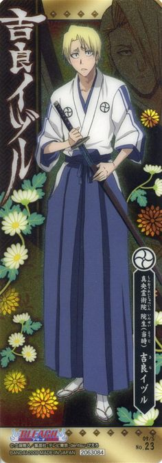Kira Izuru   Before & After, Student Years, Third Division Lieutenant
