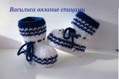 Пинетки спицами с закругленным носком